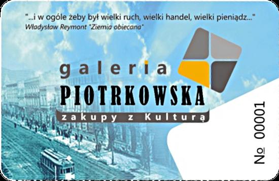 karta zniżkowa GaleriaPiotrkowska.com